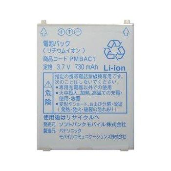 SoftBank/ソフトバンク純正 823P/810P用バッテリー 電池パックPMBAC1