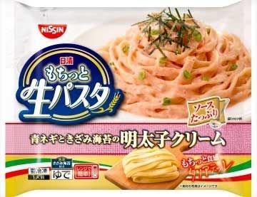 【冷凍】【28個】もちっと生パスタ 青ネギときざみ海苔の明太子クリーム 日清食品