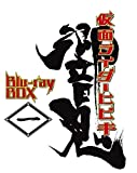 【早期購入特典あり】仮面ライダー響鬼 Blu-ray BOX 1(全巻購入特典:「