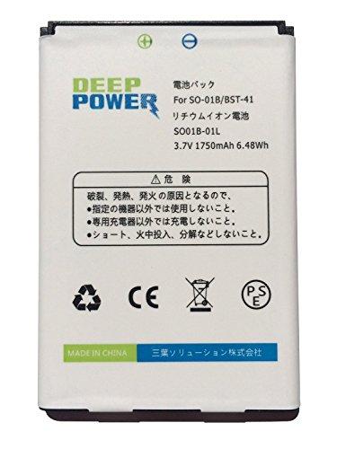 DOCOMO SO-01B 1750mAh 互換 バッテリー Deep Power SO01B-01L 電池 パック / 二年保証 / PL保険適用