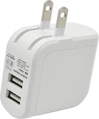 PLATA 50個セット USB-AC アダプター 2ポート  合計最大 出力 2.4A  小型 コンパクト 同時充電 可能!