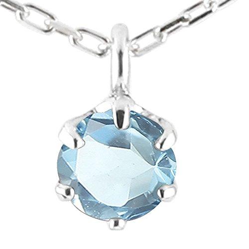 [アトラス] Atrus 選べる宝石 一粒 (4ミリ) ネックレス ペンダント ブルートパーズ 11月誕生石 プラチナ