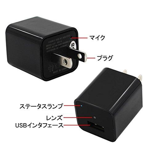 UYIKOO ACアダプター型カメラ 高画質小型カメラ 1920×1080P  内置32GBカード 日本語取扱・1年保証