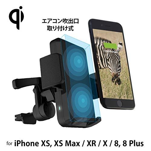 LAMPO® 【日本ブランド】 Qi 車載 ワイヤレス急速充電 ホルダー ワイヤレスチャージャー 無線充電 無線充電器 iPhone XS / XS Max / XR / iPhone X / iPhone 8 / 8 Plus、Galaxy S9 / S9+ / S8 / S8+ / Galaxy Note 9 / Note 8 / Note 5、その他Qi対応機種 日本語の取説 保証書 (エアコン吹き出し口取り付け式)