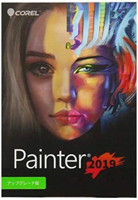 Corel Painter 2019 アップグレード版