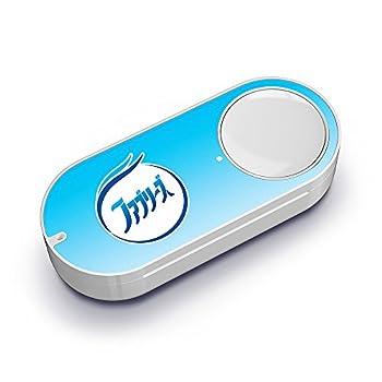 ファブリーズ Dash Button