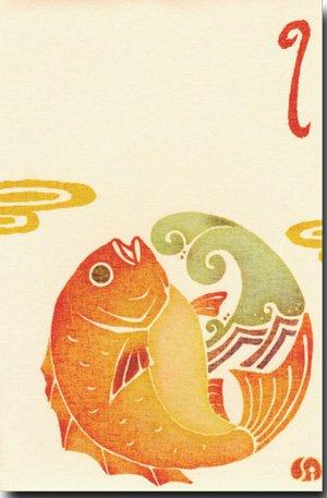 和風ぽち袋 「鯛」 めでたい柄 祝儀袋 5枚入り