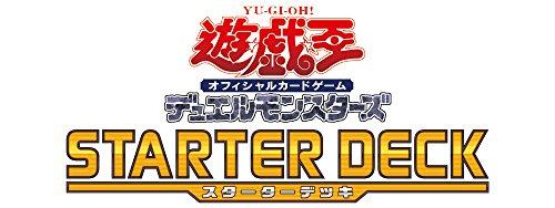 遊戯王OCG デュエルモンスターズ STARTER DECK 2018