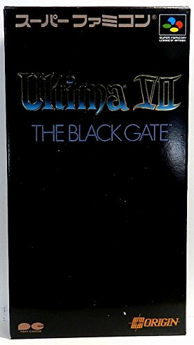 ウルティマ7 ザ・ブラックゲート