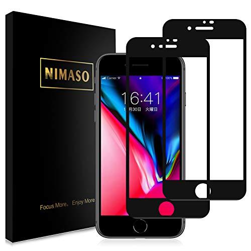 【浮きがなく】 Nimaso iPhone 8 / 7 用 全面保護フィルム 強化ガラス 【フルカバー】保護フィルム 硬度9H/高透過率 (iPhone8 / iPhone7 用 フィルム, 2枚セット ) (ブラック)