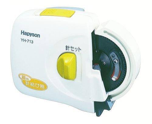 ハピソン(Hapyson) 乾電池式 針結び器 細糸用 YH-713
