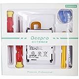 株式会社 ディープロ XperiaZ1 LIS1525ERPC 互換バッテリー 3.8V 3000mAh 交換用工具セット付き