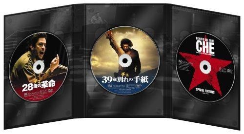 チェ コレクターズ・エディション (初回限定生産 豪華BOX&ブックレット付きピクチャーディスク3枚組) DVD