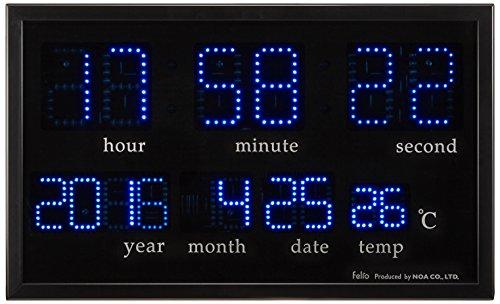 多機能な壁掛け時計を引越し祝いにプレゼント
