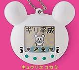 【Amazon.co.jp限定】ギリ平成(CD+DVD)(初回限定盤)(ギリ平成 キャラクターステッカー付)