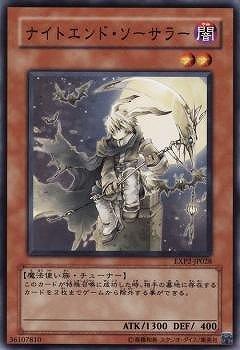 遊戯王/第6期/EXP2-JP028 ナイトエンド・ソーサラー NR