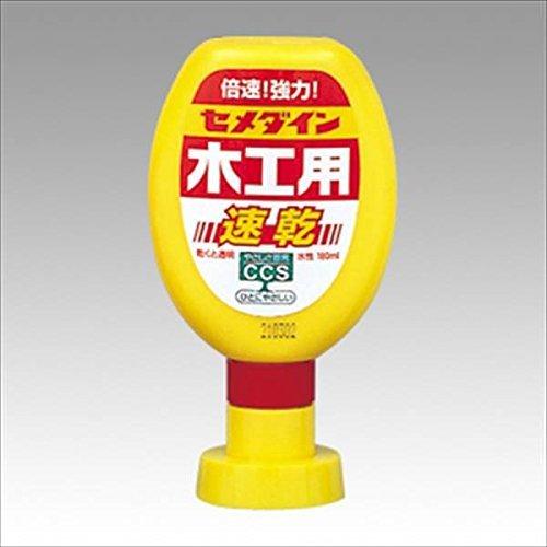 セメダイン:木工用接着剤 速乾タイプ(180ml/速乾タイプ大) CA-238 04968