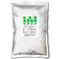 イヌリン(水溶性食物繊維)500g【ヘルシーカンパニー】