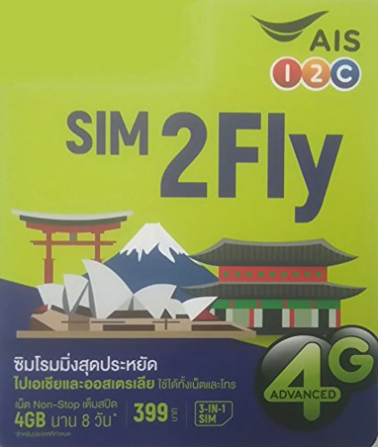 アジア 14ヶ国利用可能 プリペイドSIMカード 3GB 8日間 4G/3G 韓国 台湾 香港 シンガポール マカオ マレー...