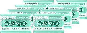 【まとめ買い】 ウタマロ 石けん 133g×8個パック
