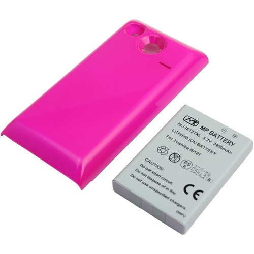PDA工房 【PSE認証済】超大容量バッテリーパック Windows Phone IS12T マゼンタ