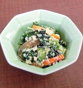 ヤマダイ)菜の花白和え 500g