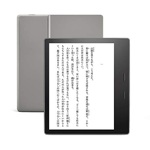 Kindle Oasis (Newモデル) 色調調節ライト搭載 Wi-Fi 32GB 広告つき 電子書籍リーダー