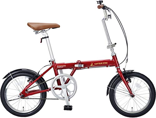 キャプテンスタッグ(CAPTAIN STAG) AL 16インチ 折りたたみ自転車 アルミフレーム  重量約10kg / 前後V型ブレーキ
