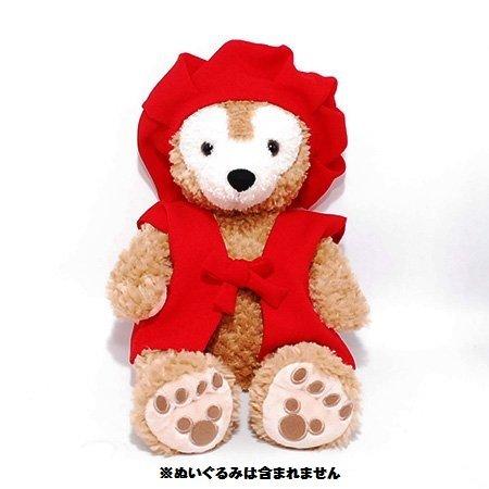 赤いちゃんちゃんこを着たダッフィーをプレゼント