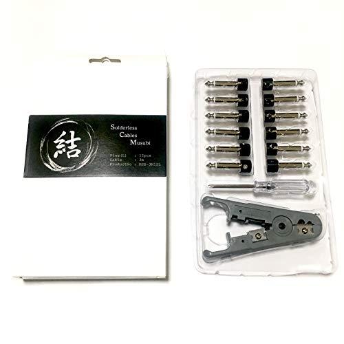 結 Musubi ソルダーレス ケーブル SL両方対応 プラグ 12個 3m ツール付属 日本語説明書