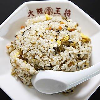 大阪王将 高菜チャーハン×10袋! 高菜の香りとパラパラ焼き飯の絶妙コラボ!