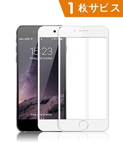 iPhone 6/6s 専用全面カバーガラスフィルム フルカバーHD画面 硬度9H 指紋防止 液晶保護強化ガラス 3Dラウンドエッジ 飛散防止 iPhone 6/6s フルカバー 白