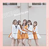 Stand by you(TYPE-A)(通常盤)(CD+DVD)
