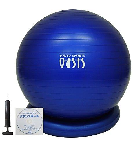 東急スポーツオアシスが作ったバランスボールを60代の父親の誕生日にプレゼント