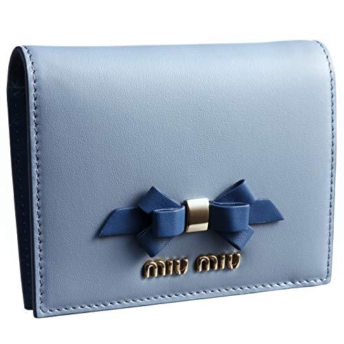 MIUMIUの財布は女性が貰って嬉しい贈り物