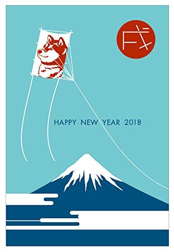 【私製年賀はがき 20枚】2018年 伊東屋オリジナル(5P×4) PS1815
