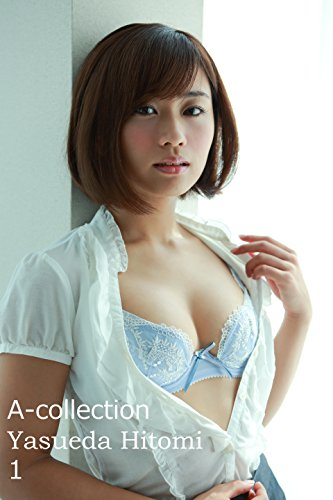 A-collection 安枝瞳 1