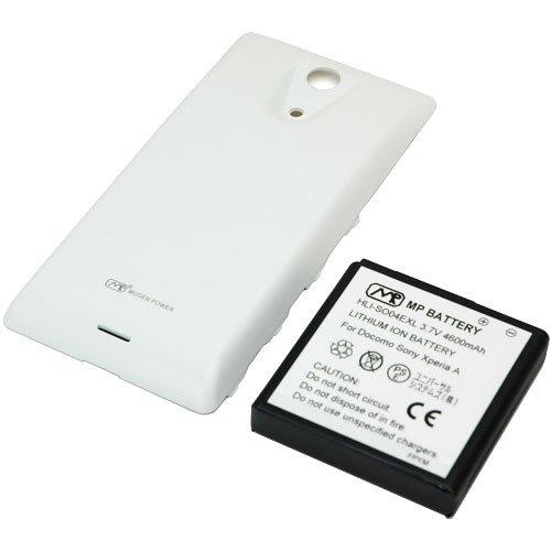 PDA工房 【PSE認証済】標準バッテリーの約2倍の大容量4600mAh超大容量バッテリーパック Xperia A SO-04Eホワイト