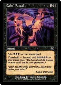 マジックザギャザリング MTG 黒 英語版 陰謀団の儀式/Cabal Ritual TOR-51 コモン