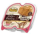 【ニュートロ】キャット デイリーディッシュ 成猫用 チキン グルメ仕立てパテタイプ トレイ75g×24個