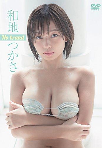 和地つかさ/No brand [DVD]