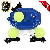 テニス 練習 テニストレーナー 硬式テニス ジュニア トレーニング ボール3つ付 プラスチック