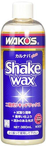ワコーズ SKW シェイクワックス 二相式リキッドワックス(全塗装色用) 380ml W303 [HTRC3]