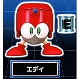 ロックマン フィギュアコレクション [6.エディ](単品)