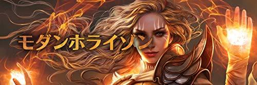 マジック:ザ・ギャザリング モダンホライゾン ブースターパック 日本語版 36パック入りBOX