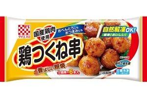 【12パック】 冷凍食品 弁当 国産 鶏 鶏つくね串 照焼 6本 ケイエス