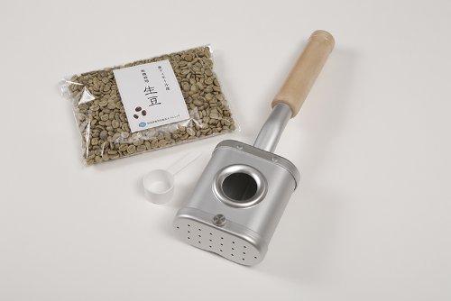 焙煎器 煎り上手&東ティモール 無農薬・有機コーヒー生豆 (300g)セット フェアトレード