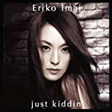 just kiddin' (ALBUM+DVD) - 今井絵理子