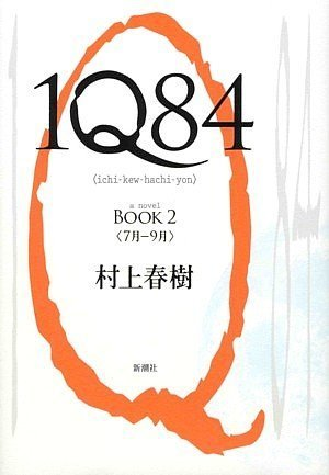 1Q84 BOOK 2