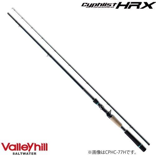 バレーヒル(ValleyHill) サイファリストHRX CPHC-77H 41673